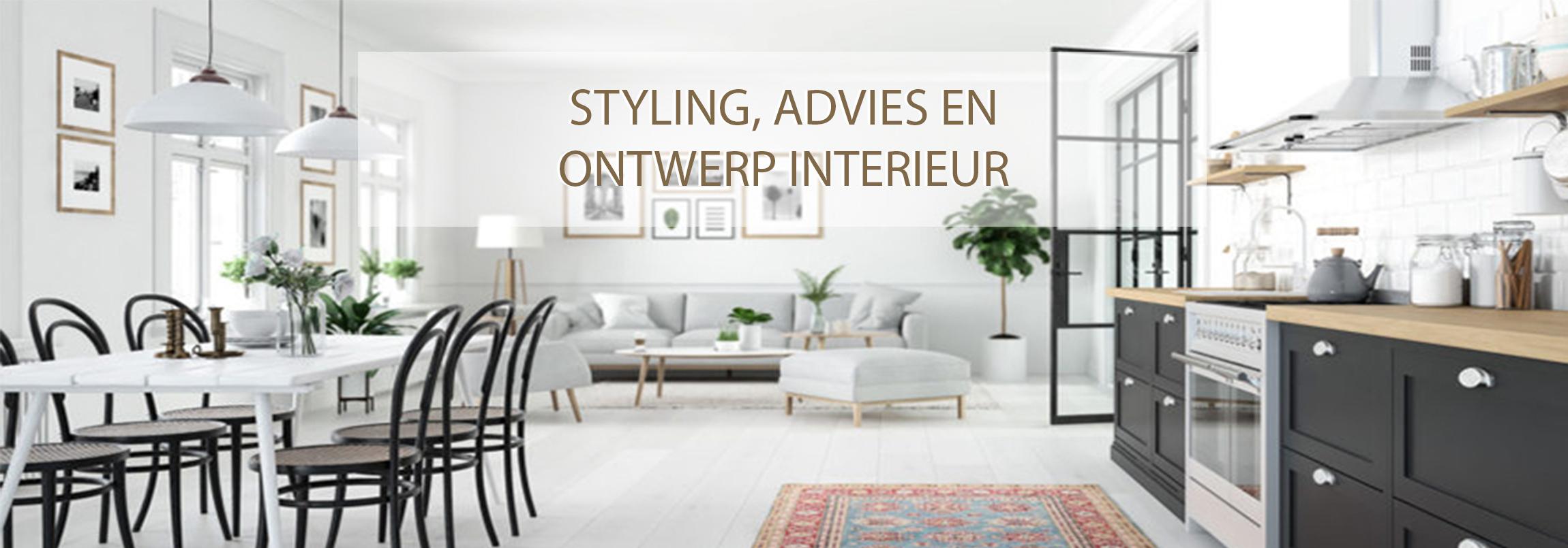 styling advies en ontwerp interieur